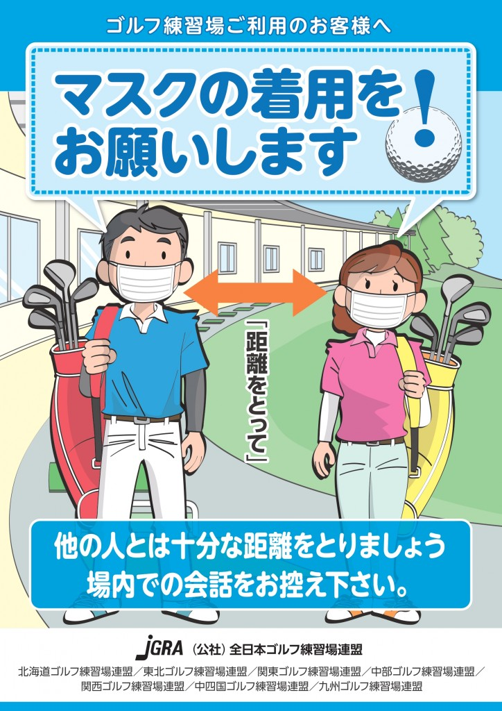 PosterA_page-0001 (1)